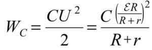 В электрической цепи, показанной на рисунке, ЭДС и внутреннее сопротивление источника тока равны соответственно 12 В и 1 Ом, индуктивность катушки 36 мГн и сопротивление лампы 5 Ом. В начальный момент времени ключ К замкнут. После размыкания ключа в лампе выделяется энергия W=0,172 Дж. Чему равна ёмкость конденсатора C