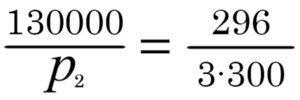 Давление идеального газа в сосуде с жёсткими стенками при температуре 23 °C равно 130 кПа. Каким будет давление в сосуде, если газ нагреть до температуры 27 °C, а количество вещества в сосуде увеличить в 3 раза