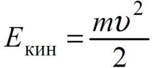 Шарику массой 0,1 кг подвешенному на нити, сообщили скорость 3 м/с, направленную горизонтально. Чему равна кинетическая энергия шарика в этот момент времени