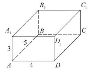 Найдите расстояние между вершинамиАиD1 прямоугольного параллелепипеда, для которого AB=5, AD=4, AA1=3