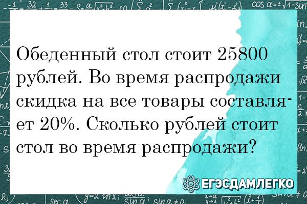 сколько рублей стоит